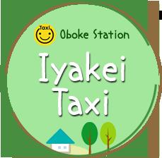 Iyakei Taxi