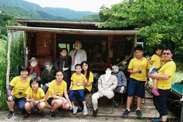台湾ご家族グループ 奥祖谷へ