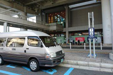 関西国際空港から難波へ