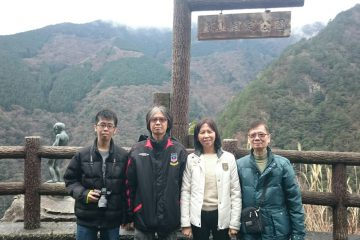 香港~新年の秘境祖谷へ