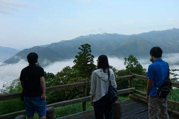 祖谷の雲海