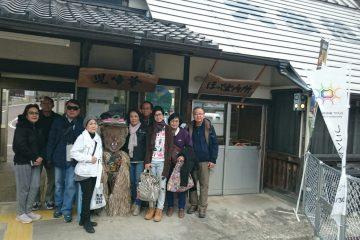 ยินดีต้อนรับสู่ญี่ปุ่น、การท่องเที่ยวสำรวจแท็กซี่จัมโบ้
