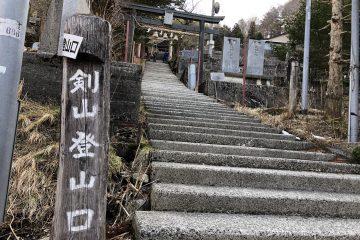 剣山 国道438・439情報